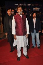 Rajesh Khanna at the 7th Chevrolet Apsara Awards 2012 Red Carpet in Yashraj Studio, Mumbai on 25th Jan 2012 (189).JPG