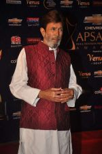 Rajesh Khanna at the 7th Chevrolet Apsara Awards 2012 Red Carpet in Yashraj Studio, Mumbai on 25th Jan 2012 (192).JPG