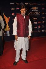 Rajesh Khanna at the 7th Chevrolet Apsara Awards 2012 Red Carpet in Yashraj Studio, Mumbai on 25th Jan 2012 (194).JPG