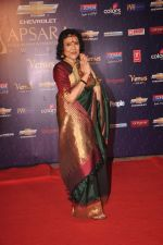 Vyjantimala at the 7th Chevrolet Apsara Awards 2012 Red Carpet in Yashraj Studio, Mumbai on 25th Jan 2012 (223).JPG