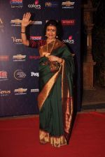 Vyjantimala at the 7th Chevrolet Apsara Awards 2012 Red Carpet in Yashraj Studio, Mumbai on 25th Jan 2012 (224).JPG