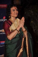 Vyjantimala at the 7th Chevrolet Apsara Awards 2012 Red Carpet in Yashraj Studio, Mumbai on 25th Jan 2012 (225).JPG