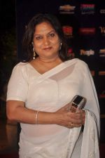 at the 7th Chevrolet Apsara Awards 2012 Red Carpet in Yashraj Studio, Mumbai on 25th Jan 2012 (132).JPG