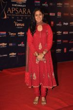 at the 7th Chevrolet Apsara Awards 2012 Red Carpet in Yashraj Studio, Mumbai on 25th Jan 2012 (165).JPG