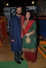 Roop Kumar Rathod, Sonali Rathod at Suhas Awchat_s son Sangeet Ceremony in Mumbai on 26th Jan 2012 (68).JPG