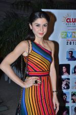 sherry shroff at the launch of ZYNG calendar in Olive on 26th Jan 2012 (48).JPG