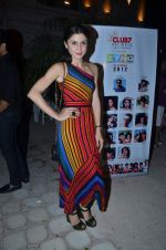 sherry shroff at the launch of ZYNG calendar in Olive on 26th Jan 2012 (50).JPG