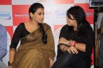 Vidya Balan, Ekta Kapoor at Dirty picture DVD launch on 30th Jan 2012 (36).JPG