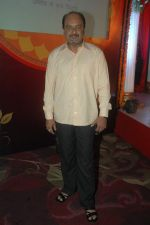 at ZEE TV Punar Vivah serial launch in Westin Hotel on 30th Jan 2012 (2).JPG