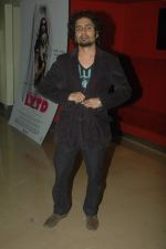 Chandan Roy Sanyal at Love you to Death film premiere in PVR on 31st Jan 2012 (4).JPG