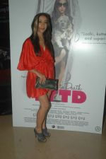 Yuki Ellias at Love you to Death film premiere in PVR on 31st Jan 2012 (29).JPG