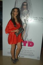 Yuki Ellias at Love you to Death film premiere in PVR on 31st Jan 2012 (30).JPG