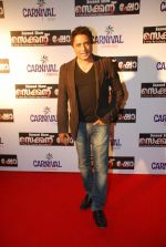 Anand Raj Anand at Malayalam film Second Show premiere in PVR on 2nd Feb 2012 (3).jpg