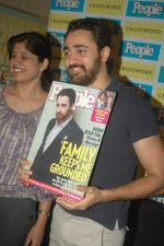 Imran Khan launches People magazines issue in Juhu, Mumbai on 2nd Feb 2012 (22).JPG