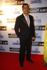 Sudesh Berry at Malayalam film Second Show premiere in PVR on 2nd Feb 2012 (16).jpg