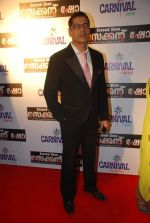 Sudesh Berry at Malayalam film Second Show premiere in PVR on 2nd Feb 2012 (17).jpg
