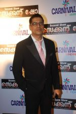 Sudesh Berry at Malayalam film Second Show premiere in PVR on 2nd Feb 2012 (20).jpg