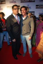 Sudesh Berry at Malayalam film Second Show premiere in PVR on 2nd Feb 2012 (8).jpg