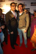 Sudesh Berry at Malayalam film Second Show premiere in PVR on 2nd Feb 2012 (9).jpg