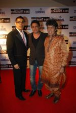 Sudesh Berry, Anand Raj Anand at Malayalam film Second Show premiere in PVR on 2nd Feb 2012 (5).jpg