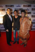 Sudesh Berry, Anand Raj Anand at Malayalam film Second Show premiere in PVR on 2nd Feb 2012 (8).jpg
