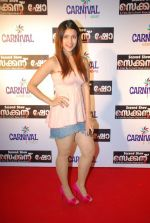 at Malayalam film Second Show premiere in PVR on 2nd Feb 2012 (11).jpg