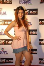 at Malayalam film Second Show premiere in PVR on 2nd Feb 2012 (13).jpg