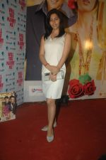 Nilanjana Singh at Will you Marry me music launch in Mumbai on 3rd Feb 2012 (96).JPG