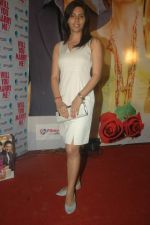 Nilanjana Singh at Will you Marry me music launch in Mumbai on 3rd Feb 2012 (97).JPG