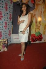 Nilanjana Singh at Will you Marry me music launch in Mumbai on 3rd Feb 2012 (98).JPG