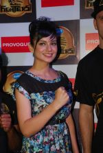 Kangna Ranaut at Venky_s Mumbai Fighters and Bangkok Elephants match in Inorbit Mall, Mumbai on 3rd Feb 2012 (104).JPG