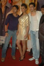 Mugdha Godse, Shreyas Talpade, Muzmmil Ibrahim at Will you Marry me music launch in Mumbai on 3rd Feb 2012 (75).JPG