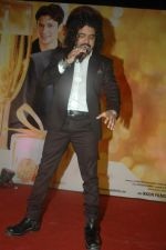 Sharib Sabri at Will you Marry me music launch in Mumbai on 3rd Feb 2012 (51).JPG