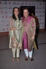 Anup Jalota at Jagjit Singh tribute in Lalit Hotel on 8th Feb 2012 (38).JPG