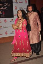 Ila Arun at Jagjit Singh tribute in Lalit Hotel on 8th Feb 2012 (13).JPG