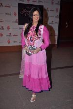 Richa Sharma at Jagjit Singh tribute in Lalit Hotel on 8th Feb 2012 (26).JPG