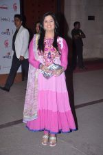 Richa Sharma at Jagjit Singh tribute in Lalit Hotel on 8th Feb 2012 (27).JPG