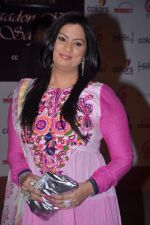 Richa Sharma at Jagjit Singh tribute in Lalit Hotel on 8th Feb 2012 (29).JPG