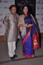 Suchitra Krishnamurthy at Jagjit Singh tribute in Lalit Hotel on 8th Feb 2012 (89).JPG