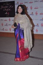 Suchitra Krishnamurthy at Jagjit Singh tribute in Lalit Hotel on 8th Feb 2012 (90).JPG