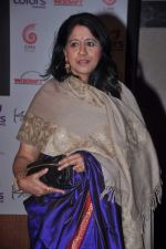 Suchitra Krishnamurthy at Jagjit Singh tribute in Lalit Hotel on 8th Feb 2012 (92).JPG