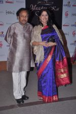 Suchitra Krishnamurthy at Jagjit Singh tribute in Lalit Hotel on 8th Feb 2012 (93).JPG