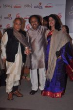Suchitra Krishnamurthy, Pandit Jasraj at Jagjit Singh tribute in Lalit Hotel on 8th Feb 2012 (92).JPG