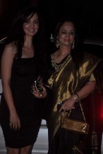 Rukhsar at Stardust Awards red carpet in Mumbai on 10th Feb 2012 (68).JPG