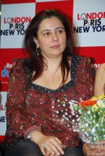 Shrishti Arya  at London Paris New York press meet in Reliance on 10th Feb 2012 (19).JPG
