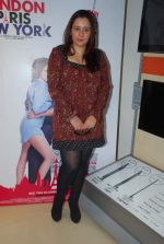 Shrishti Arya at London Paris New York press meet in Reliance on 10th Feb 2012 (14).JPG