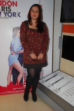 Shrishti Arya at London Paris New York press meet in Reliance on 10th Feb 2012 (15).JPG