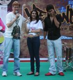 Marukha Mirza,Nazia Hussain and Assad Mirza at the Promotion of the Film Say Yes to Love at Dr.D.Y.Patil College_s Velawcity Fest 2012.JPG