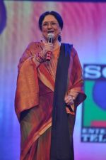 Tabassum at GR8 Women Achievers Awards 2012 on 15th Feb 2012 (106).JPG