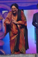 Tabassum at GR8 Women Achievers Awards 2012 on 15th Feb 2012 (107).JPG